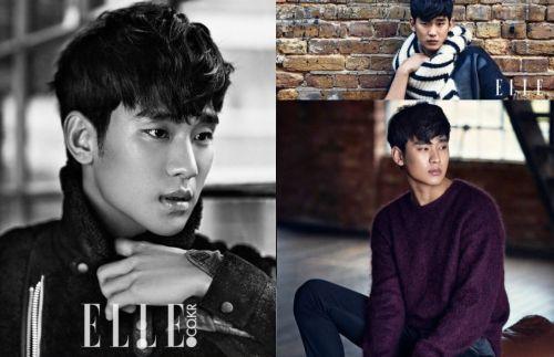 Kim Soo Hyun cover majalah Elle