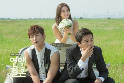 Marriage not dating korean drama ep 1