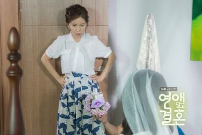 Marriage Not Dating 12