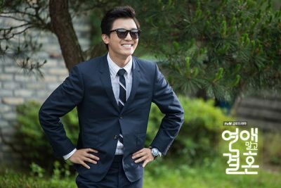 Marriage Not Dating 17
