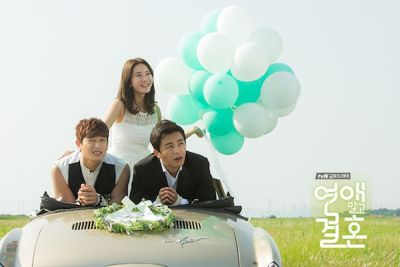 Marriage Not Dating 2