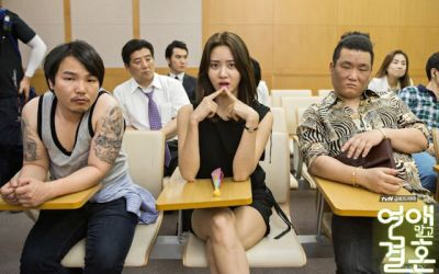 Marriage Not Dating 25