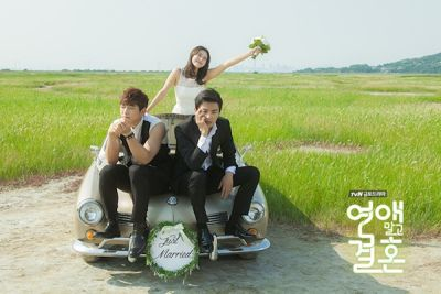 Marriage Not Dating 3