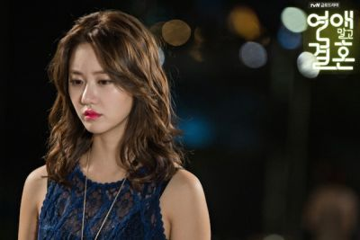 Marriage Not Dating 36