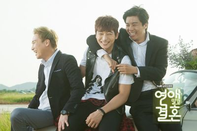 Marriage Not Dating 5