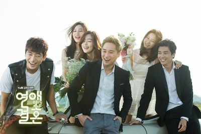 Marriage Not Dating 8