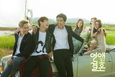 Marriage Not Dating 9