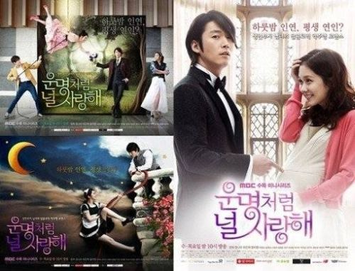 Poster Fated to Love You Korea