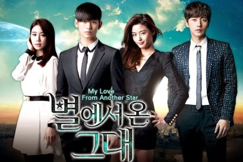 Poster My Love from the Star