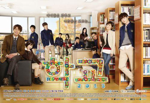 Poster School 2013