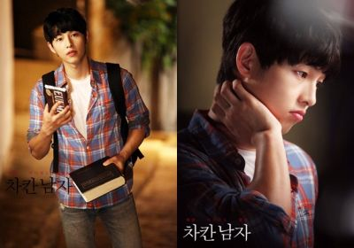 Foto Adegan Drakor The Innocent Man Indosiar 2