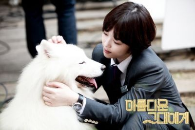 Foto Adegan Drama Korea To the Beautiful You 11