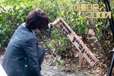 Foto Adegan Drama Korea To the Beautiful You 12