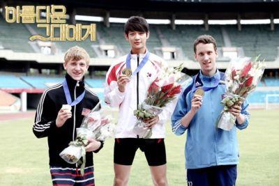 Foto Adegan Drama Korea To the Beautiful You 13