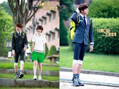 Foto Adegan Drama Korea To the Beautiful You 15