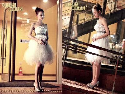 Foto Adegan Drama Korea To the Beautiful You 16