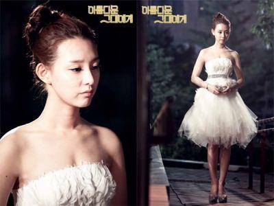 Foto Adegan Drama Korea To the Beautiful You 17