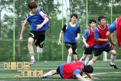 Foto Adegan Drama Korea To the Beautiful You 18