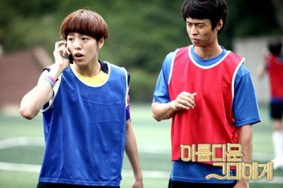 Foto Adegan Drama Korea To the Beautiful You 19