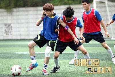 Foto Adegan Drama Korea To the Beautiful You 20