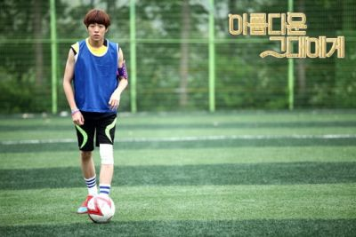 Foto Adegan Drama Korea To the Beautiful You 22