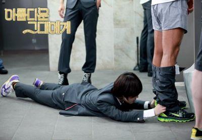 Foto Adegan Drama Korea To the Beautiful You 24