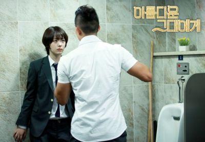 Foto Adegan Drama Korea To the Beautiful You 25