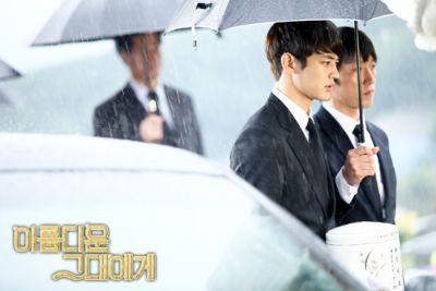 Foto Adegan Drama Korea To the Beautiful You 28