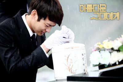 Foto Adegan Drama Korea To the Beautiful You 29