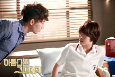 Foto Adegan Drama Korea To the Beautiful You 30