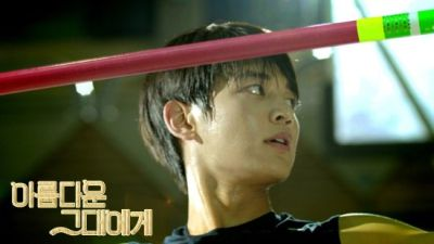 Foto Adegan Drama Korea To the Beautiful You 5