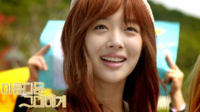 Foto Adegan Drama Korea To the Beautiful You 7