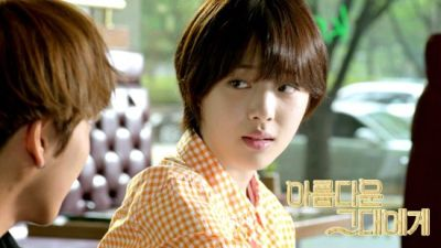 Foto Adegan Drama Korea To the Beautiful You 8