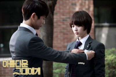 Foto Adegan Drama Korea To the Beautiful You 9
