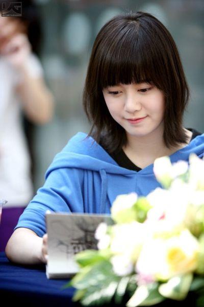 Foto Cantik Aktris Korea Ku Hye Sun 3