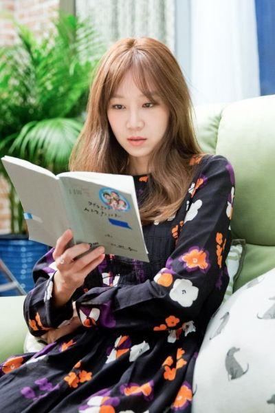 Foto Gong Hyo Jin si Pretty Girl 23