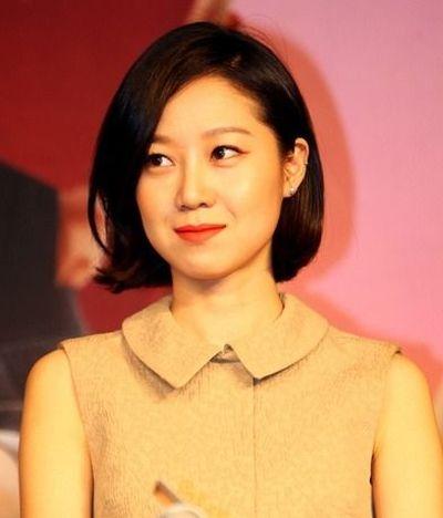 Foto Gong Hyo Jin si Pretty Girl 24