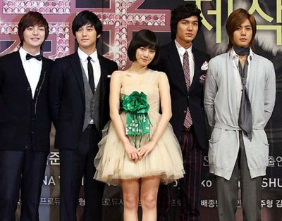 Kumpulan Foto Drakor Boys Before Flowers 10