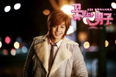 Kumpulan Foto Drakor Boys Before Flowers 5