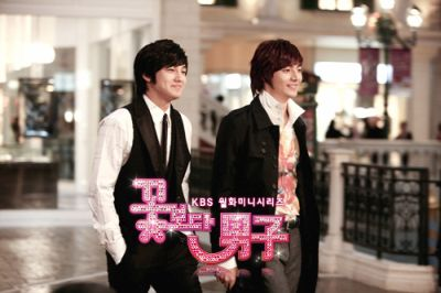 Kumpulan Foto Drakor Boys Before Flowers 6