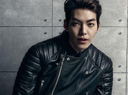 Nama Kim Woo Bin