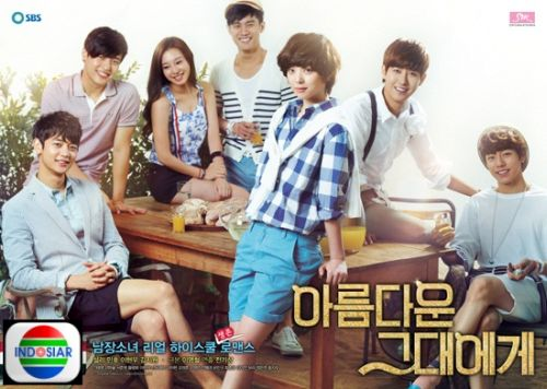 To the Beautiful You Indosiar